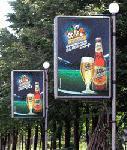 Реклама / Изготовление наружной рекламы.